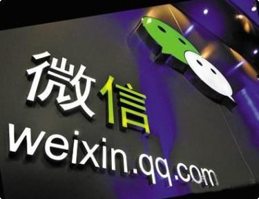 WeChat photo